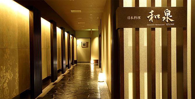 Okinawa HVH Izumi